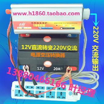 48v转变220v升压变压器,大功效高频逆变器