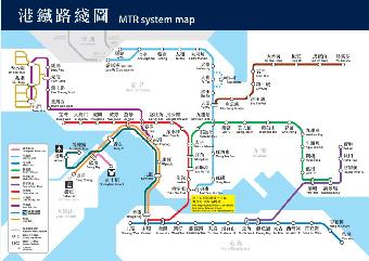 团队L签港澳通行证从深圳湾口岸去香港怎么办