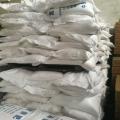 硝酸钾优质工业级高纯度硝酸钾