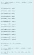 深圳電信超級靚號轉讓電信營業廳過戶