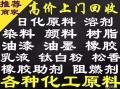 青島上門回收炭黑
