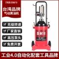 台湾气动黄油枪S-8Q高压黄油泵12升打黄油桶