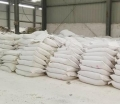 蘭州正丁醇和甘肅有機膨潤土價格