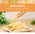 聯眾食品蘆筍罐頭蔬菜罐頭