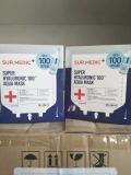 诗梅迪超级玻尿酸保湿面膜一级代理