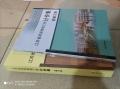 2014江蘇省建筑裝飾安裝市政工程計價定額