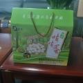 平頂山土雞蛋(30、45、60枚)手提式禮盒供應商
