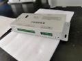 電池巡檢單元KM-BS24