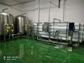 電子行業超純水設備蘇州水處理設備