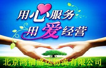 上海快三计划软件手机版下载安装