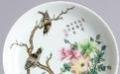 陽江市古董拍賣行詳情