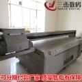 延安3d竹木纖維護墻板打印機回報分析