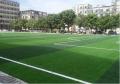 七人制足球场足球场人工草坪尺寸图