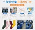 河南恒保新能源科技有限公司