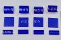游泳池護角藍色陶瓷陰陽角廠家現貨