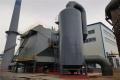 朔州碳素厂布袋收尘意彩注册设备生产厂家