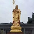 3米子藏王菩薩 戶外銅佛像 河北佛像廠