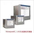 霍尼韋爾無紙記錄儀TVMIGR產品供應
