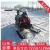 大型雪地摩托工廠直銷 滑雪場專用雪地摩托