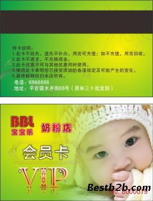南宁广告设计公司,名片海报联单印刷