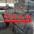 專業生產純鐵方鋼的廠家