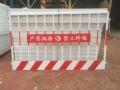 基坑护栏基坑防护护栏工地临时防护栏杆大量现货