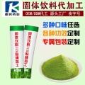 百年華漢益生菌固體飲料廠子直銷低價批發OEM貼牌