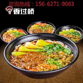 传统米线店加盟排行榜