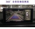 奧迪Q7加裝原廠360度全景環影影像