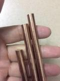 CuNi3Si銅板CuNi3Si銅合金棒