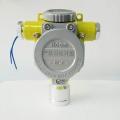 实时检测氟利昂浓度报警器 R12超标报警装置