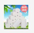 純木漿100卷衛生紙紙巾廁紙婦嬰用紙批發家用包郵