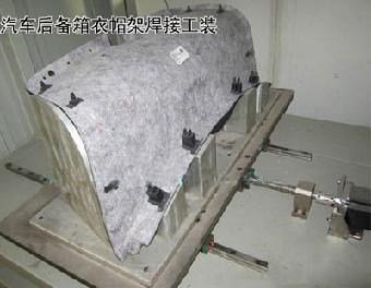 汽车行李箱焊接机