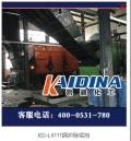 KD-L4111鍋爐除垢劑