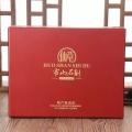 平陽木盒包裝廠,冰島木盒包裝,浙江葡萄酒木盒廠