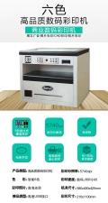 可以直接打印名片的多功能打印機