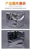 镀铝编织立体袋铝塑编织袋