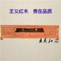 大紅酸枝視聽柜家具新中式藝術設計