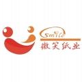 锦州广告抽纸,圆筒抽纸,手提袋,纸杯,餐巾纸定制