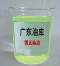 惠州龙门铝厂专用燃烧油直销
