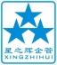 深圳市星之輝企業管理顧問有限公司
