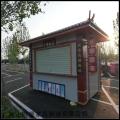 時景家具可訂制園林別墅售貨車 戶外售貨亭