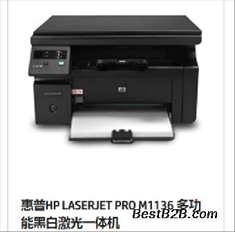 西安打印机维修,陕西联冠图,惠普打印机维修
