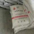 湖州回收羥丙級纖維素廠家