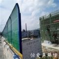 江西声屏障厂家江西省声屏障厂家公路隔音板
