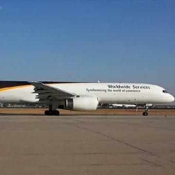 杭州到呼和浩特空运专线青邦速运公司100%当日必到