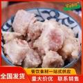 佛山速凍食品豉汁蒸排骨 廣式地方小吃醬味排骨
