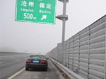 公路声屏障施工方案设计图纸