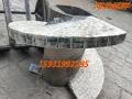 合金陶瓷螺旋 合金螺旋 碳化鎢噴焊螺旋噴焊合金螺旋