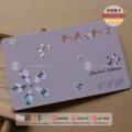 會員卡大量定制 精美鐳射卡 浮雕卡可免費設計